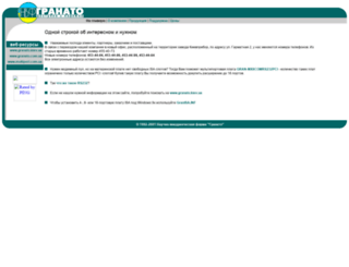 multiport.com.ua screenshot