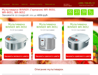multivarka-wr-905x.apishops.ru screenshot