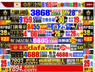 mulu001.com screenshot