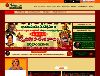 mulugu.com screenshot