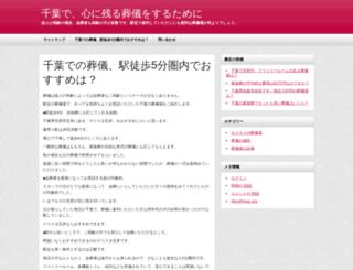 mumbaitourpackages.net screenshot