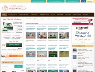 mumininkuwait.com screenshot