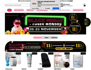 mummysmarket.com.sg screenshot