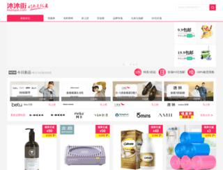 mumujie.com screenshot