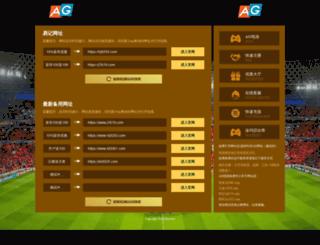 munchiegames.com screenshot