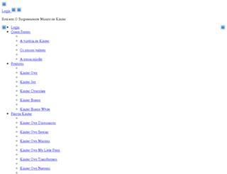 mundo.kinder.com.br screenshot