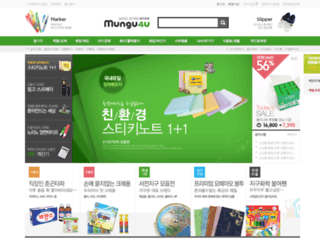 mungu4u.co.kr screenshot