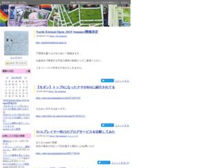 munnannex.diarynote.jp screenshot