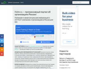 mur-mur.h12.ru screenshot