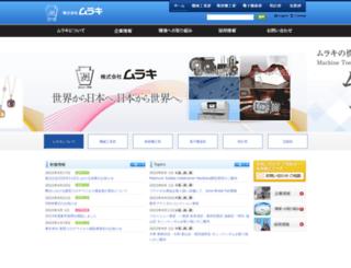 muraki-ltd.co.jp screenshot