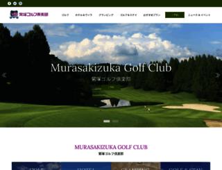 murasakigc.com screenshot