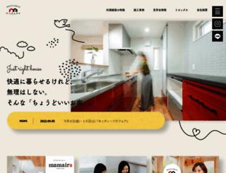 murase-kentiku.jp screenshot