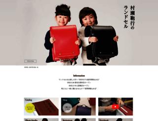 murasekabanko.co.jp screenshot