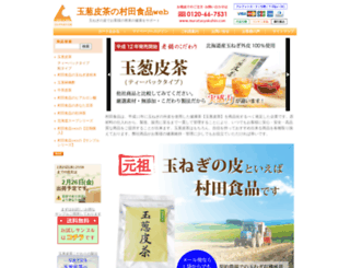 muratasyokuhin.com screenshot