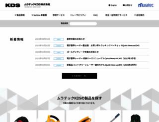 muratec-kds.jp screenshot