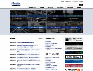 muratec.jp screenshot