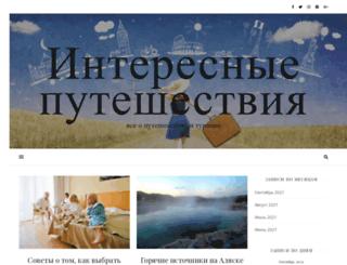 murmansk-travels.ru screenshot