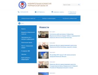 murmansk.izbirkom.ru screenshot