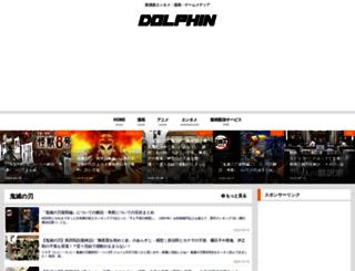 muroto-dc.jp screenshot