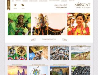 muscat.co.il screenshot