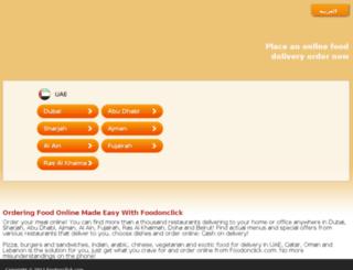 muscat.foodonclick.com screenshot
