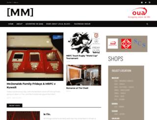 muscatmutterings.com screenshot