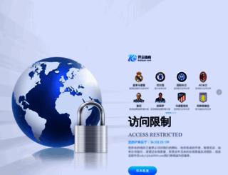 musclemaximizernow.com screenshot