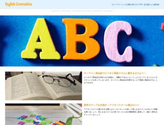 museame.com screenshot