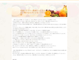 musemessenger.com screenshot