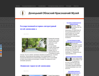 museum.dn.ua screenshot