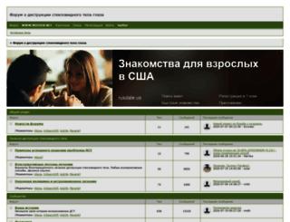 musheknet.mybb.ru screenshot