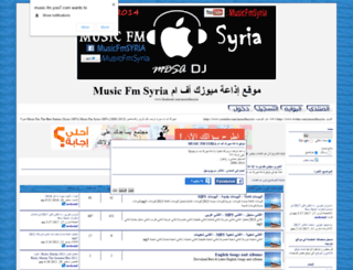 music-fm.yoo7.com screenshot