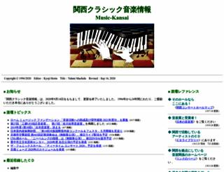 music-kansai.net screenshot