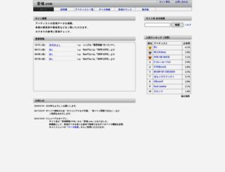 music-key.com screenshot