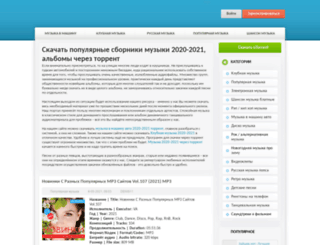 music-sborka.ru screenshot