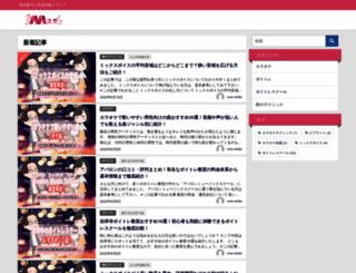 music-studio.jp screenshot