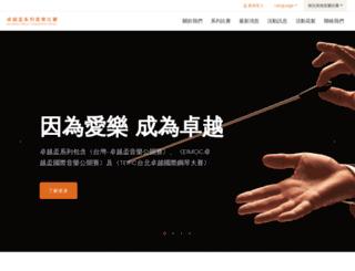 music-taiwan.org screenshot