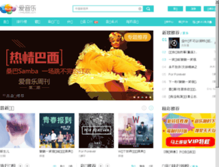 music.189.cn screenshot