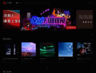 music.baidu.com screenshot