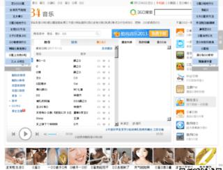music.dn1234.com screenshot