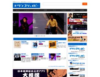 music.dwango.jp screenshot