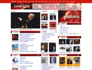 music.hebnews.cn screenshot