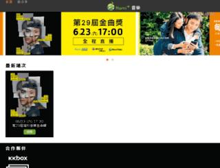 music.hinet.net screenshot