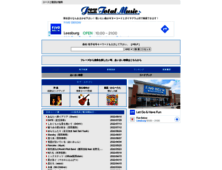 music.j-total.net screenshot