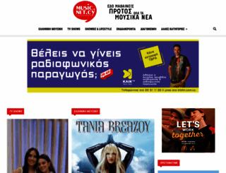 music.net.cy screenshot