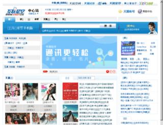 music.vnet.cn screenshot