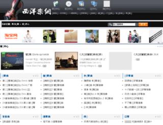 music.xiyangyue.com screenshot