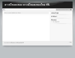 music320kbps.com screenshot