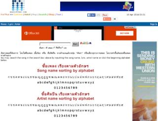 music4thai.com screenshot