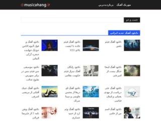 musicahang.ir screenshot